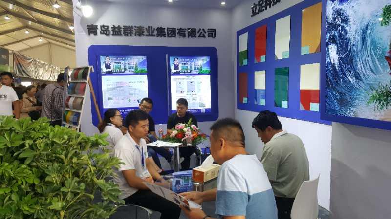 青岛益群集团参加第十四届中国(梁山)专用汽车展览会