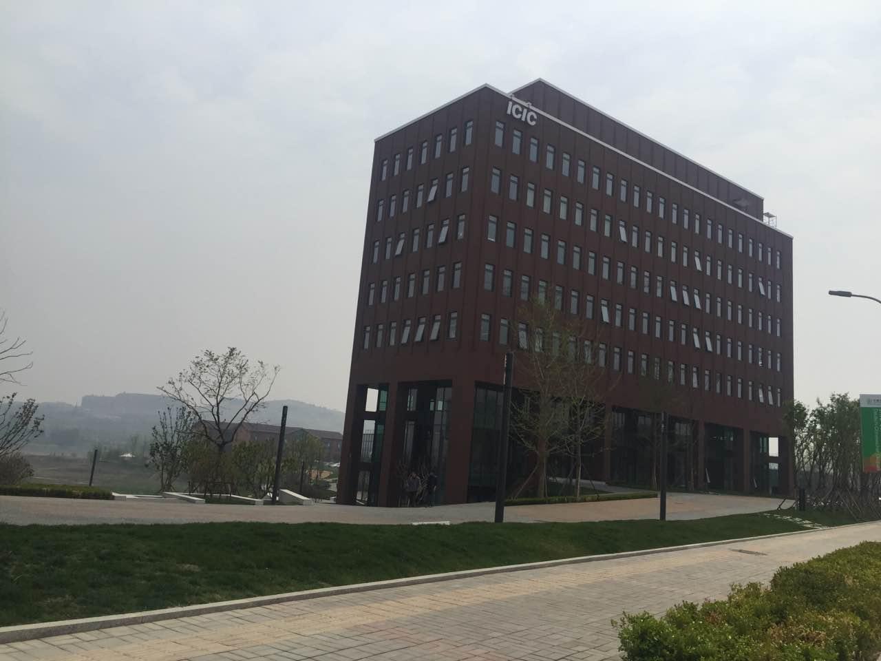 中德生态园国家会展中心
